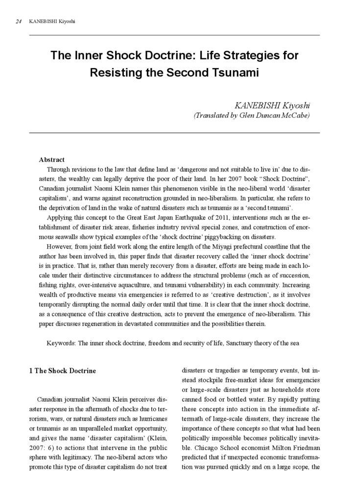 [Electric data]The Inner Shock Doctrine: Life Strategies for Resisting the Second Tsunami