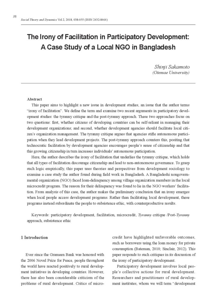 [Electric data]The Irony of Facilitation in Participatory Development: A Case Study of a Local NGO in Bangladesh